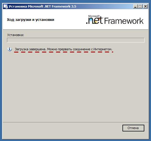 http://img.zzweb.ru/img/720662/screen-119.png