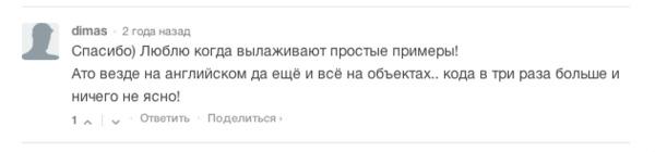 http://img.zzweb.ru/img/720899/screen-132.png
