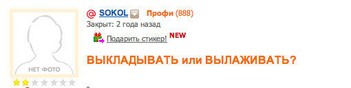 http://img.zzweb.ru/img/720899/screen-133 copy.png