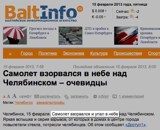 http://img.zzweb.ru/img/721855/screen-147.png