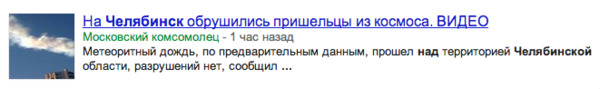 http://img.zzweb.ru/img/721863/screen-148.png