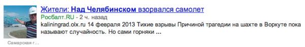 http://img.zzweb.ru/img/721867/screen-150.png
