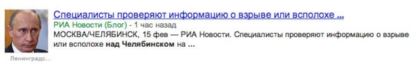 http://img.zzweb.ru/img/721868/screen-151.png