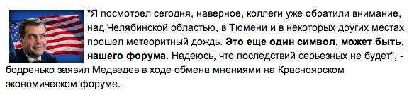 http://img.zzweb.ru/img/721869/screen-152.png