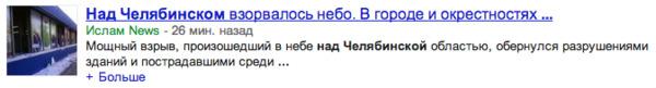 http://img.zzweb.ru/img/721905/screen-154.png