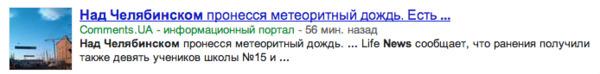 http://img.zzweb.ru/img/721911/screen-157.png