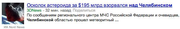 http://img.zzweb.ru/img/721961/screen-159.png