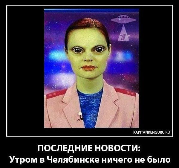 https://img.zzweb.ru/img/722159/meteor-5.jpg