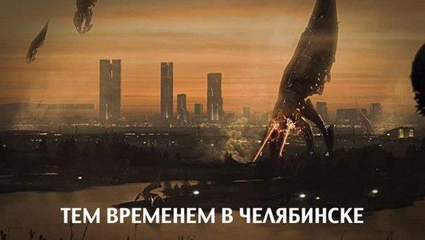 https://img.zzweb.ru/img/722250/v-chelyabinske.jpg