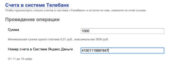 http://img.zzweb.ru/img/722416/screen-174.png