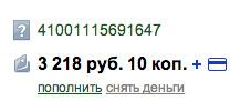 http://img.zzweb.ru/img/722416/screen-177.png