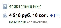 http://img.zzweb.ru/img/722416/screen-178.png