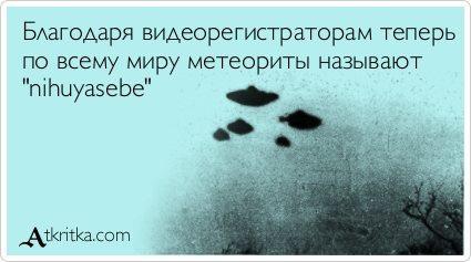 https://img.zzweb.ru/img/722922/nihuyasebe.jpg