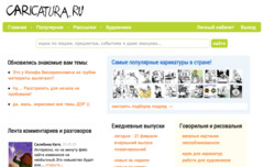 http://img.zzweb.ru/img//723470/screen-199.png