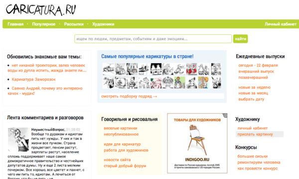 http://img.zzweb.ru/img/723756/screen-202.png