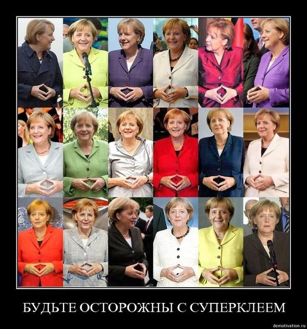 https://img.zzweb.ru/img//725314/Меркель.jpg