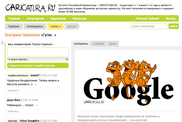 http://img.zzweb.ru/img/725702/screen-224.png