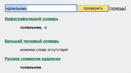 http://img.zzweb.ru/img/725901/screen-227.png