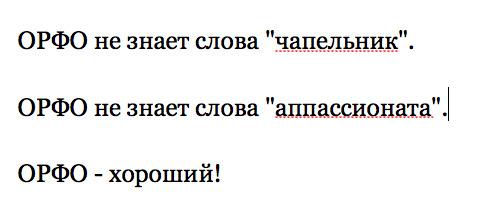http://img.zzweb.ru/img/725901/screen-228.png