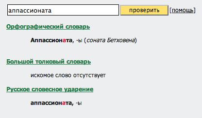 http://img.zzweb.ru/img/725901/screen-230.png