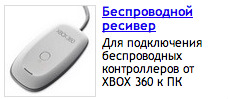 http://img.zzweb.ru/img/726559/screen-12.png