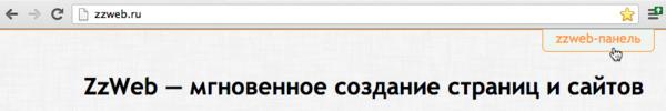 http://img.zzweb.ru/img/726966/screen-16.png