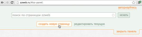 http://img.zzweb.ru/img/726966/screen-17.png