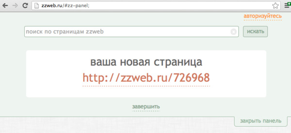 http://img.zzweb.ru/img/726966/screen-22.png