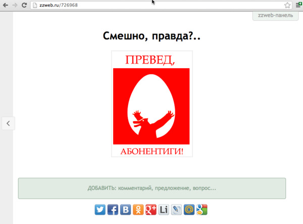 http://img.zzweb.ru/img/726966/screen-23.png