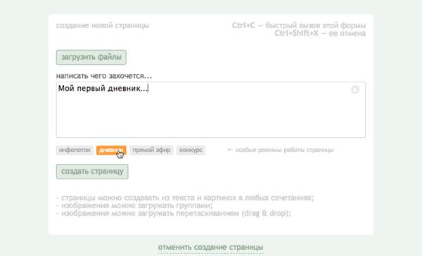 http://img.zzweb.ru/img/727198/screen-29.png