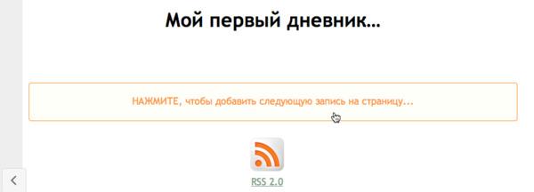 https://img.zzweb.ru/img/727198/screen-31.png