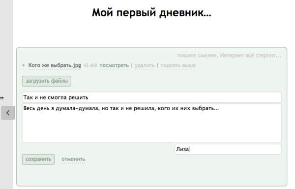 http://img.zzweb.ru/img/727198/screen-32.png