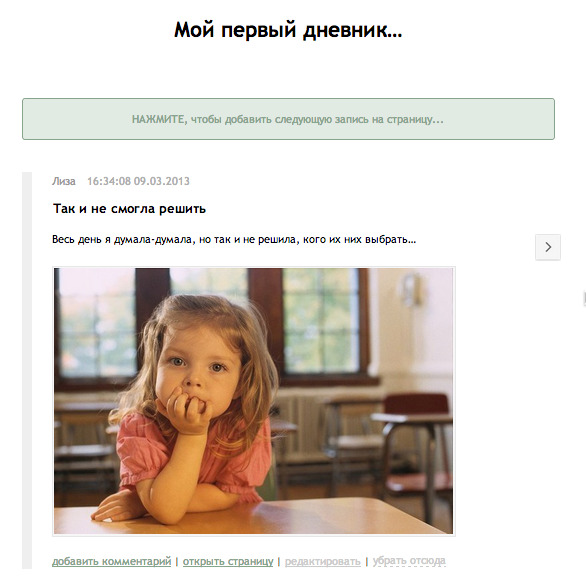 https://img.zzweb.ru/img/727198/screen-33.png