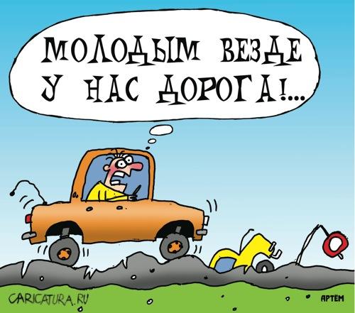 http://img.zzweb.ru/img//727818/21243.jpg