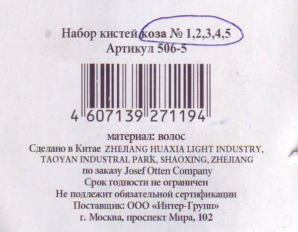 http://img.zzweb.ru/img/728537/nabor.jpg