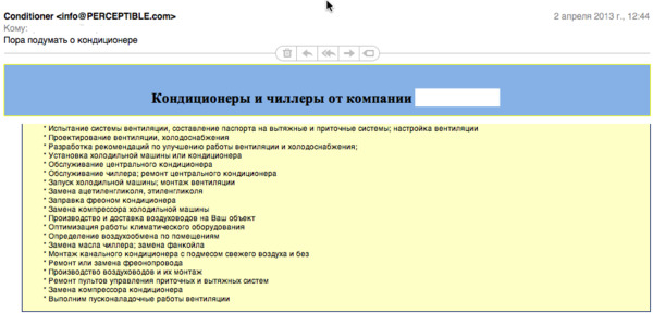 http://img.zzweb.ru/img/735183/Voila_Capture16.png