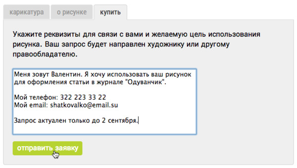 http://img.zzweb.ru/img/735239/Voila_Capture27.png