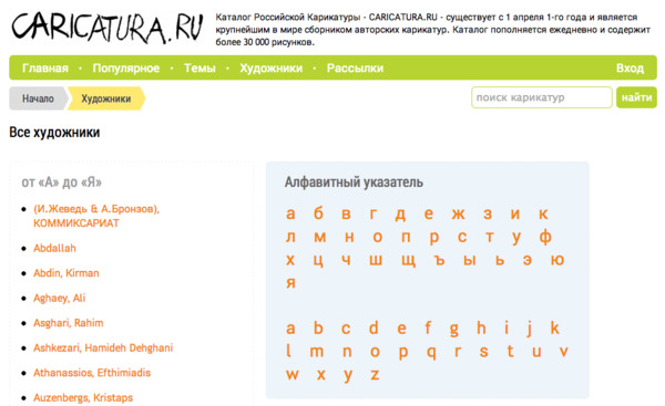 http://img.zzweb.ru/img/735905/Voila_Capture36.png