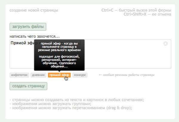 https://img.zzweb.ru/img/735954/Voila_Capture42.png