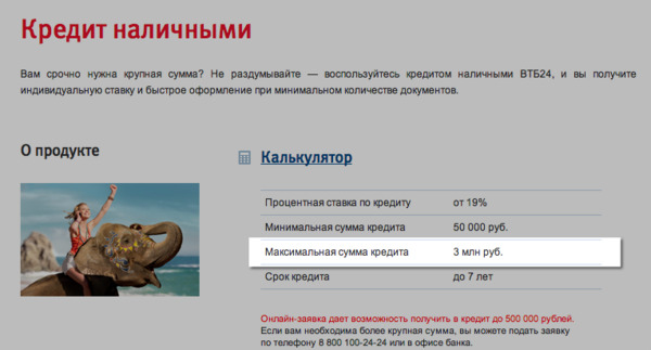 http://img.zzweb.ru/img/736859/Voila_Capture61.png