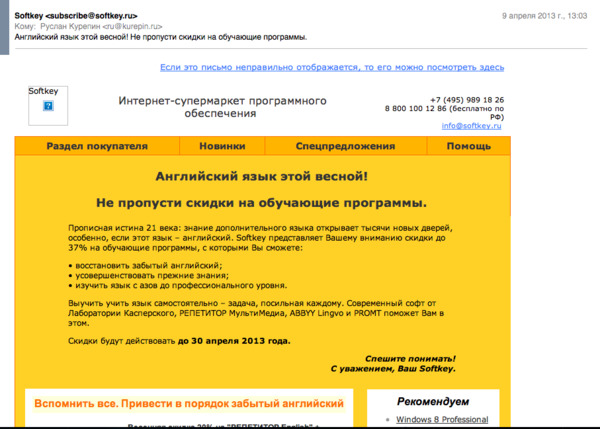 http://img.zzweb.ru/img/737351/Voila_Capture75.png