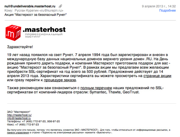 http://img.zzweb.ru/img/737357/Voila_Capture77.png
