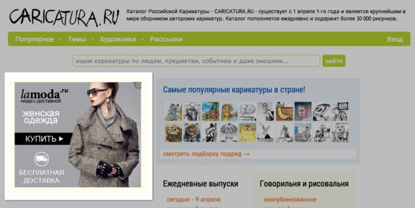 https://img.zzweb.ru/img/737421/Voila_Capture79.png