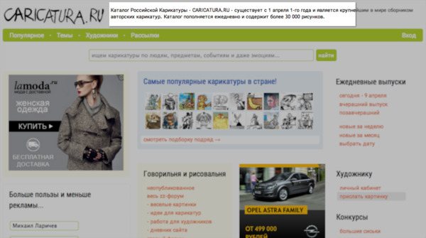 http://img.zzweb.ru/img/737421/Voila_Capture86.png