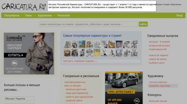 https://img.zzweb.ru/img/737421/Voila_Capture86.png
