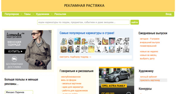 http://img.zzweb.ru/img/737421/Voila_Capture87.png