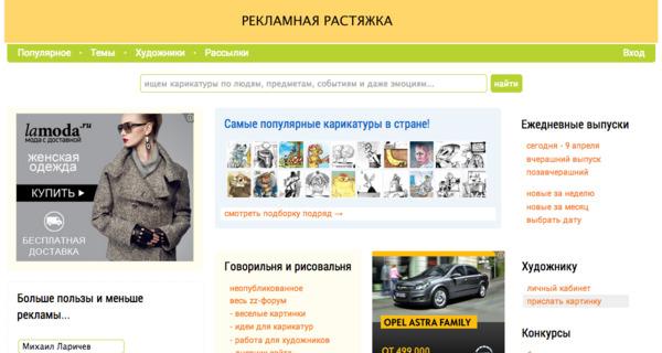 https://img.zzweb.ru/img/737421/Voila_Capture87.png