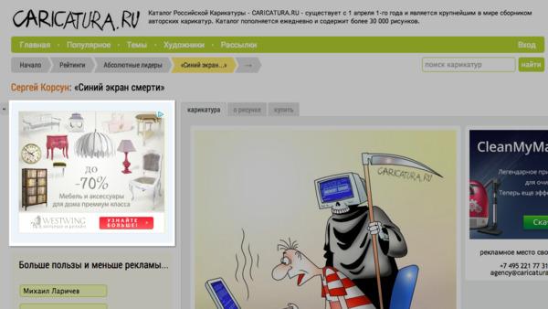 https://img.zzweb.ru/img/737421/Voila_Capture88.png