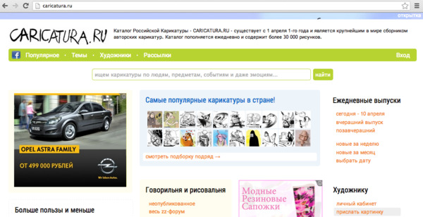 http://img.zzweb.ru/img/737421/Voila_Capture96.png