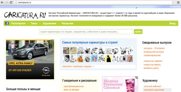 https://img.zzweb.ru/img/737421/Voila_Capture96.png